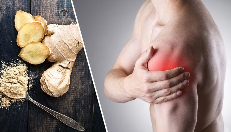 الزنجبيل لتخفيف الام العضلات