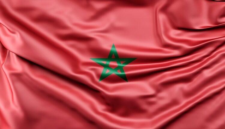 عاصمه المغرب